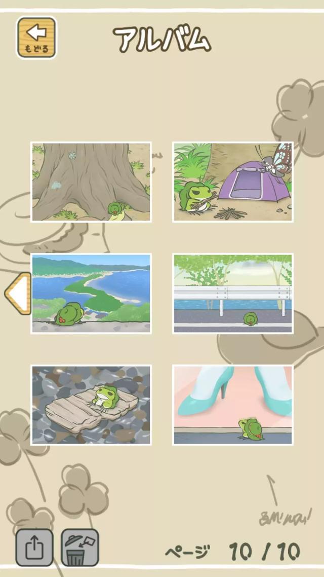 旅行青蛙知識大全。你想問的問題都在這裡! - 每日頭條