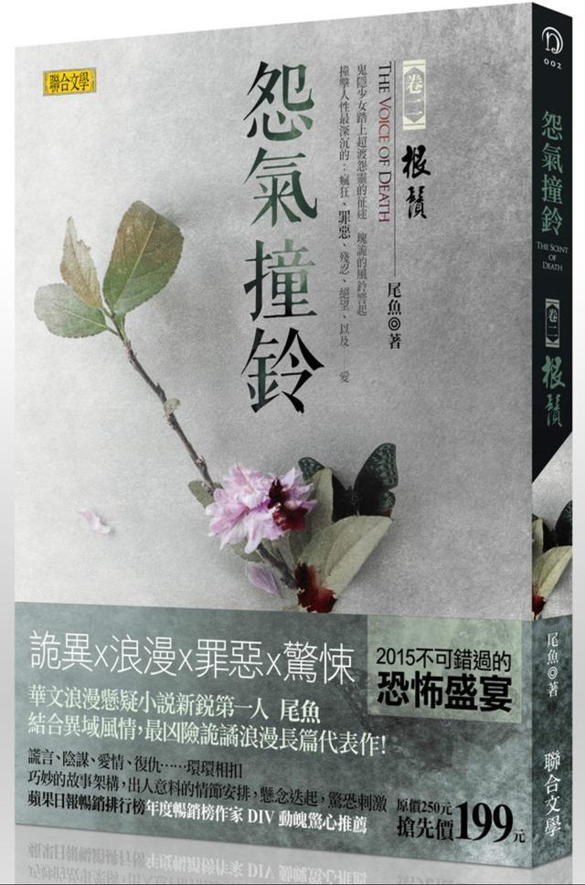 盤點一些我很喜歡的晉江文學網作者——看看有你們喜歡的嗎? - 每日頭條