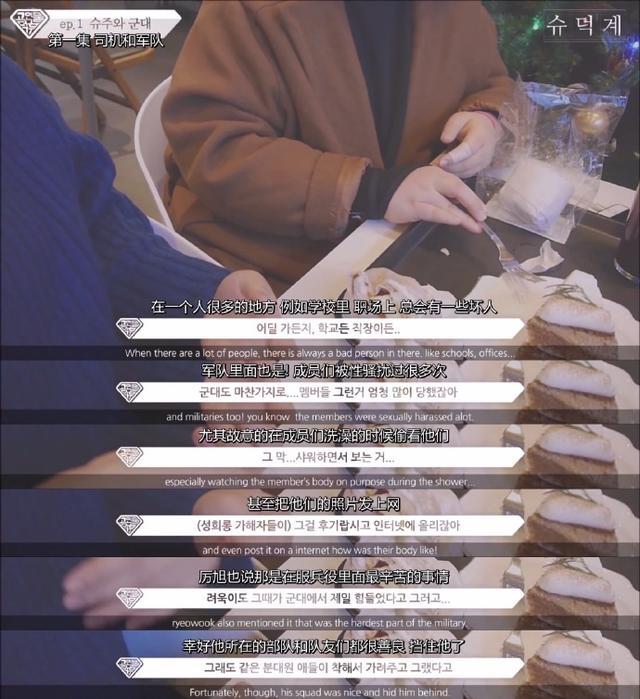韓國男藝人服兵役有多慘:忍受上級濫用職權,同級的性騷擾……! - 每日頭條