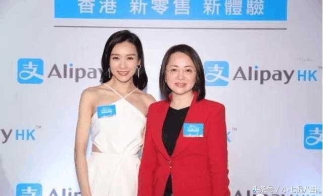 論取名重要性! 這位TVB最漂亮花旦詮釋英文名比中文名更旺財 - 每日頭條