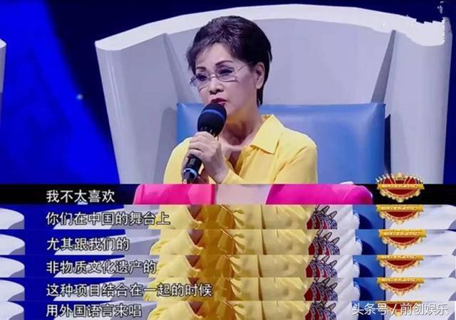 尚雯婕如此糟蹋中國風歌曲,李谷一怒斥她忘本 - 每日頭條