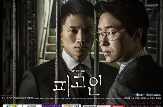 最近好看的韓劇扎堆啊!推薦9部題材各異的高分韓劇,追起來! - 每日頭條