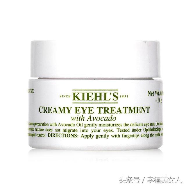 馬應龍痔瘡膏竟然是最好用的眼霜! - 每日頭條