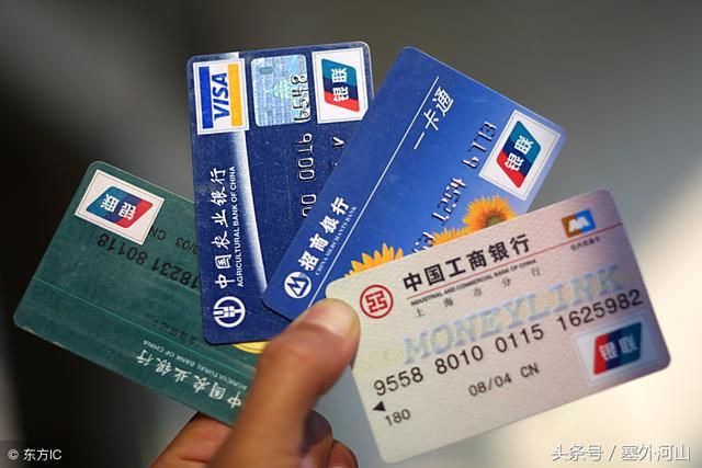 各家銀行辦理信用卡需要什麼條件?請惠存! - 每日頭條