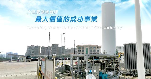 北京燃氣藍天(6828.hk):正式收購中石油京唐29%股權 - 每日頭條