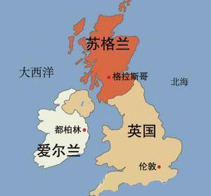 英國要來南海巡航?別忘了自己的蘇格蘭、北愛爾蘭都沒擺平呢 - 每日頭條