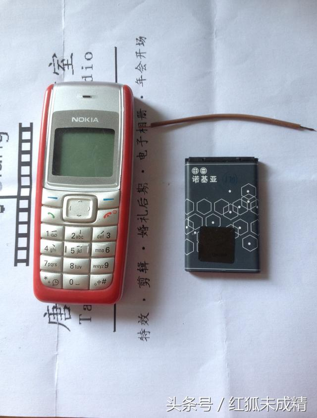 手機和數位相機放太久未用不能充電?一招讓電池起死回生! - 每日頭條