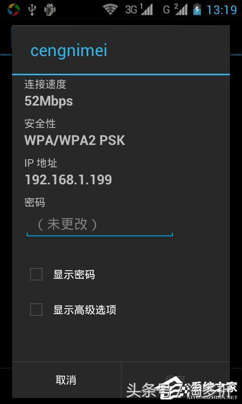 安卓手機提示「WiFi身份驗證出現問題」怎麼解決? - 每日頭條