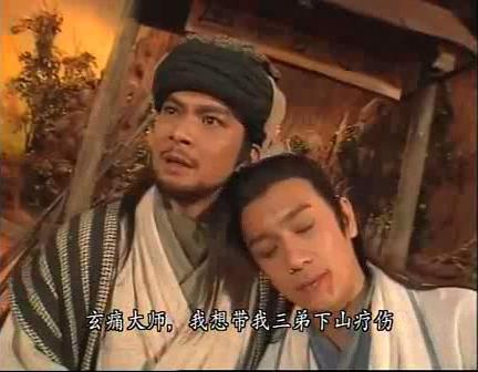《天龍八部》十大絕頂高手PK 蕭峰必勝段譽六脈神劍! - 每日頭條