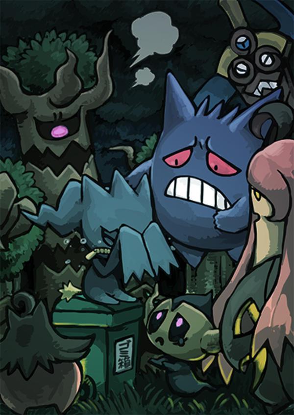 Nice Anime Wallpaper Image 632318 Pokemon Know Your Meme