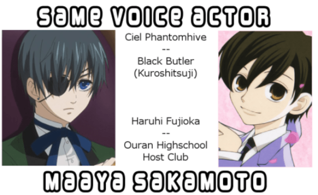Maaya Sakamoto Same Voice Actor Know Your Meme