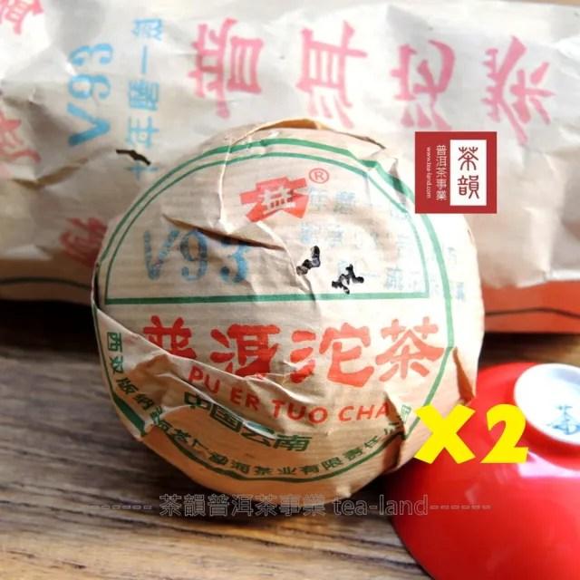 【茶韻】普洱茶2005年孟海/大益茶廠V93熟沱100g*2茶葉禮盒(附茶樣10克.茶刀*1.收藏盒*2)