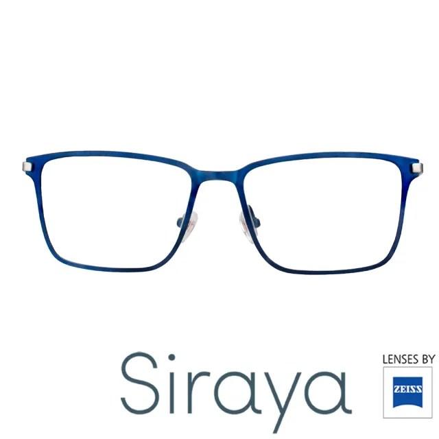 【Siraya】『簡約輕量』Siraya 鈦金屬光學眼鏡 LIAN 鏡框