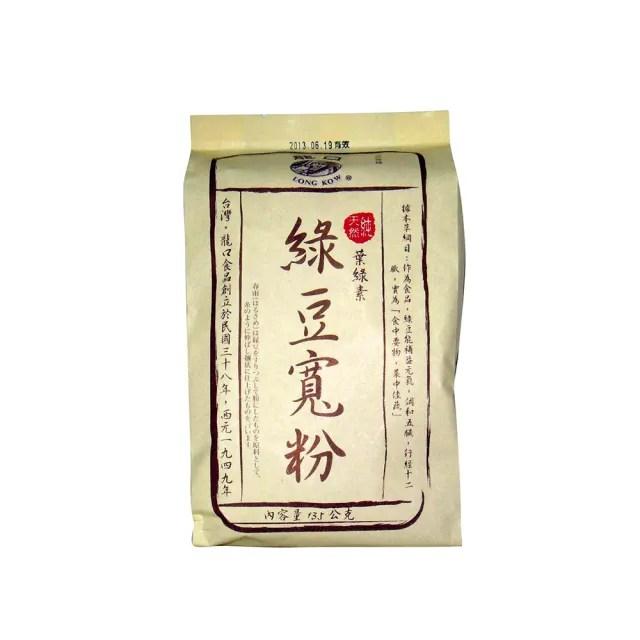 【龍口食品】葉綠素 綠豆寬粉