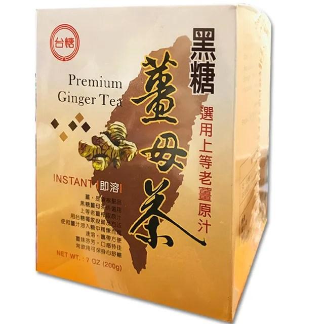 【暖身禦寒聖品】台糖黑糖薑母茶(20gx10包)
