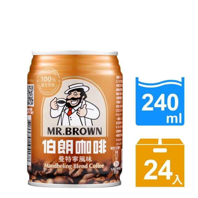 【金車伯朗】曼特寧風味咖啡240ml-24罐/箱