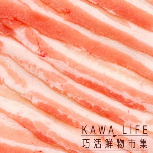 【KAWA巧活】能量豬 五花火鍋片12包(300g/包)