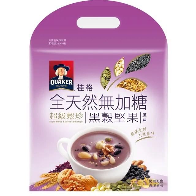 【QUAKER 桂格】全天然100%無加糖超級穀珍系列-黑穀堅果(23g*10入 可冰沖)