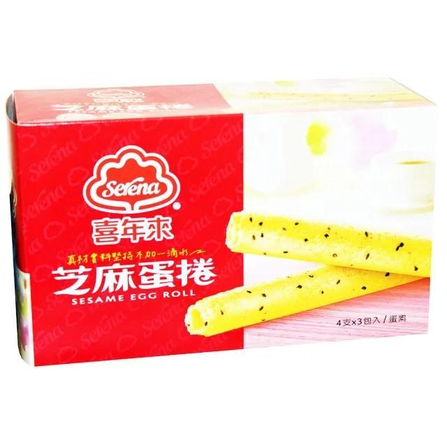 【喜年來】芝麻蛋捲經濟包(192g)