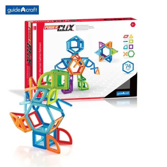 【GuideCraft】磁力空心積木-74件(STEAM玩具)