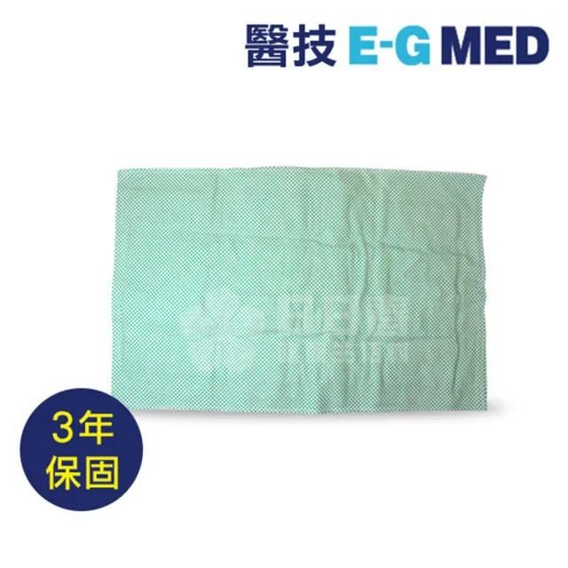 【E-GMED 醫技】動力式熱敷墊-濕熱電熱毯(14x20吋 背部/腰部適用)