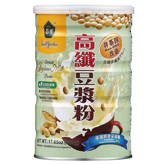 【薌園】高纖豆漿粉(500公克/罐)