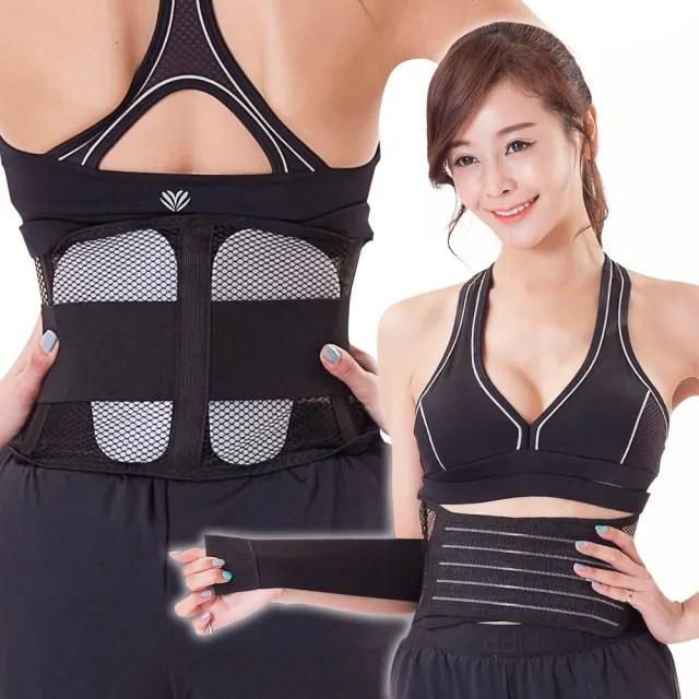 【JS嚴選】*發燒新品*護脊板健康減壓護腰帶(護脊板腰帶+拇指護腕+魔術腰包)