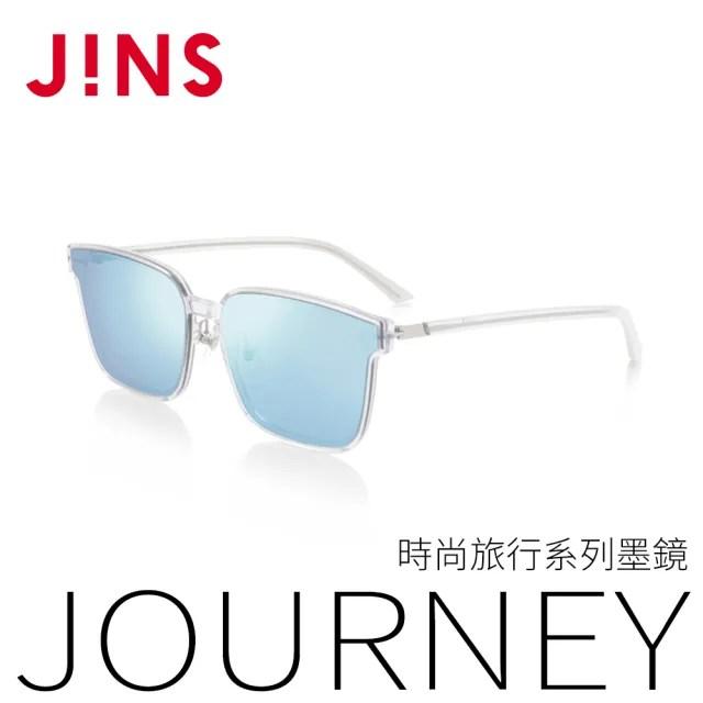 【JINS】Journey 時尚旅行系列墨鏡(AURF20S066)
