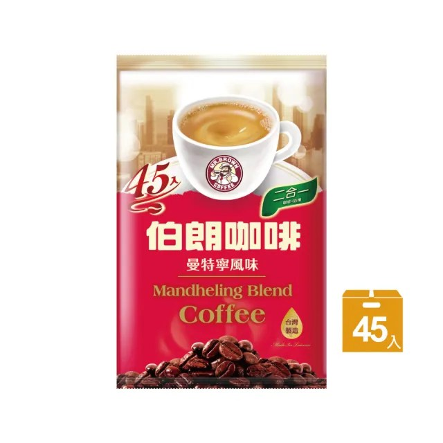 【伯朗咖啡】二合一曼特寧風味-無糖-45入/袋