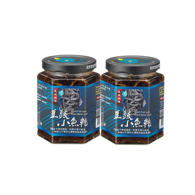 【宏嘉健康廚坊】宏嘉豆豉小魚乾240gx2罐(豆豉小魚乾)