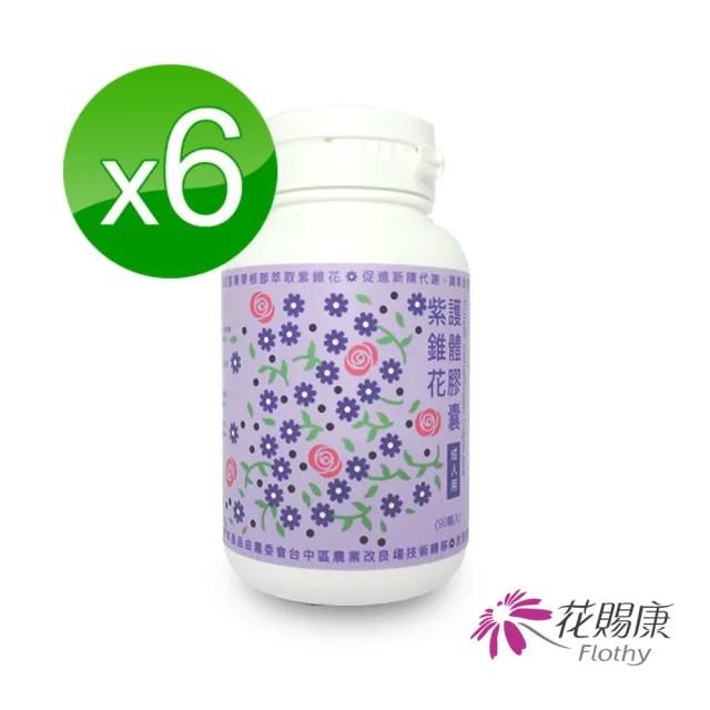 【花賜康】紫錐花膠囊(紫錐花)6瓶組