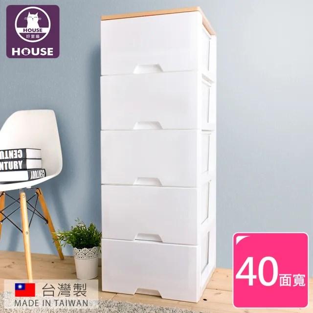 【HOUSE 好室喵】木天板-純白衣物抽屜式五層收納櫃(台灣製造-白色)