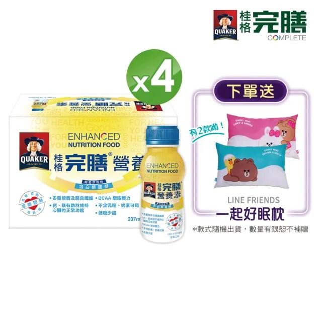 【桂格】完膳營養素 含白藜蘆醇配方(237ml×24入×4箱)
