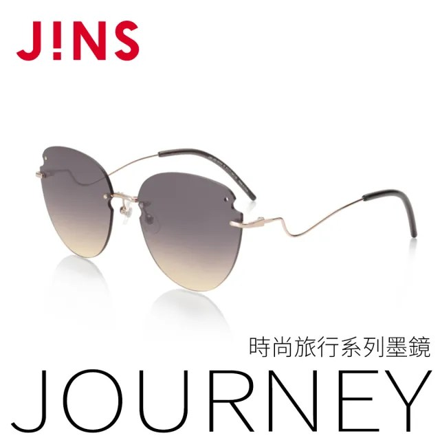 【JINS】Journey 時尚旅行系列墨鏡(ALMP20S051)