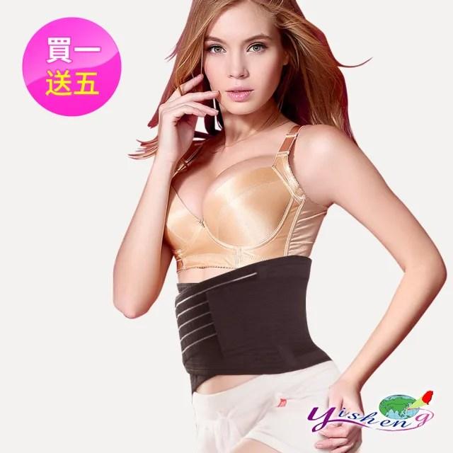【Yi-sheng】*獨家豪禮*台灣製可調式隱形版束腹護腰帶(B05腰帶+束腰片+B膝腕+魔術腰包+拇指護腕)
