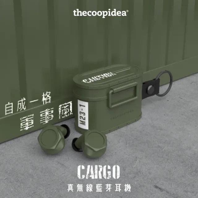 【thecoopidea】CARGO 真無線耳機-CP-TW03(自成一格 軍事風)