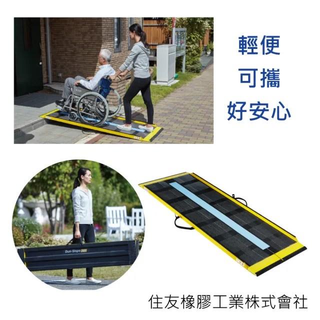 【感恩使者】可攜式碳纖斜坡板 ZHJP1812-150cm長 輕型/耐用/方便(輪椅專用斜坡板-日本製)