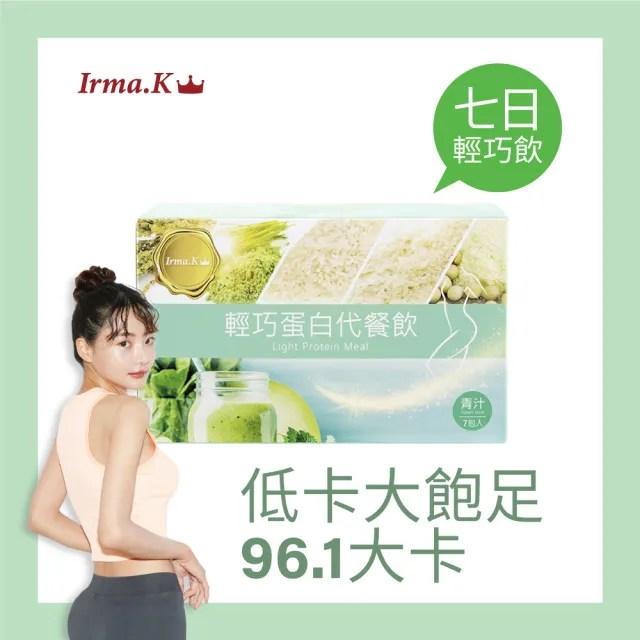 【Irma.K愛爾瑪】高蛋白代餐飲 日本抹茶青汁口味 7入