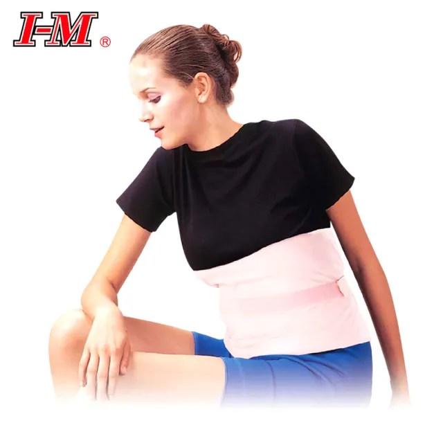 【I-M】遠紅外線乾濕兩用電毯OO-058(熱敷墊、遠紅外線、醫用護具)