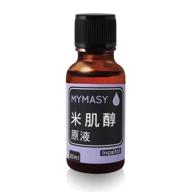 【MYMASY玫喜寶貝】米肌醇原液20ml