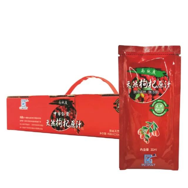 【水伊人】中寧紅寶天然枸杞原汁-15入/盒