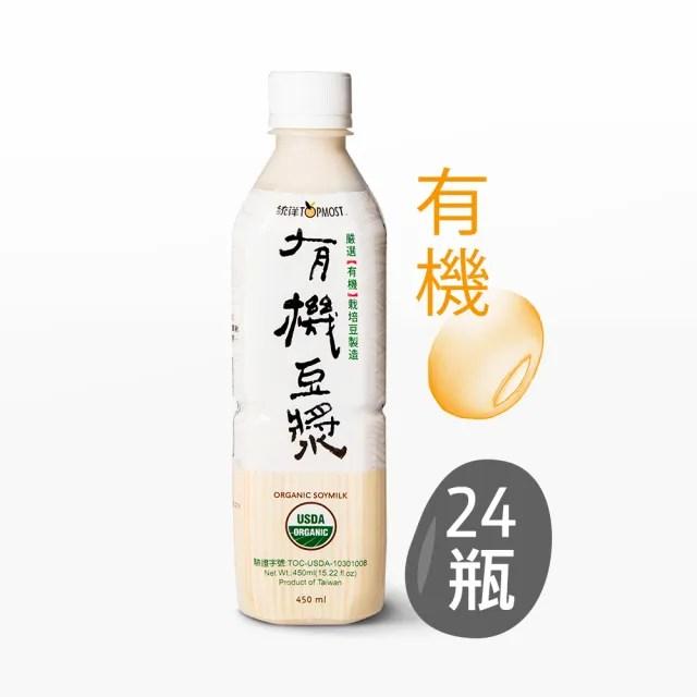 【統洋TOPMOST】有機有糖豆漿450ml*24入