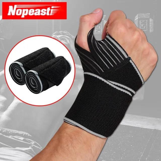 【Nopeasti 諾比】纏繞式運動健身矽膠防滑固定保護手腕拇指套(2入)