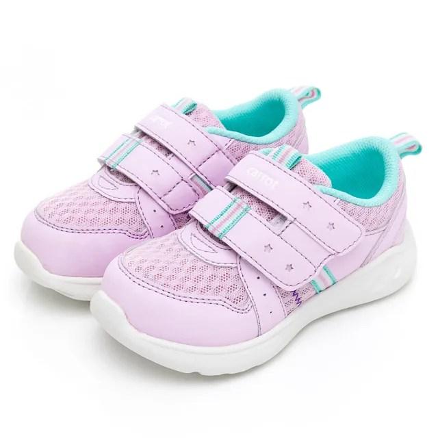 【MOONSTAR 月星】玩耍速乾可清洗童鞋(紫色)