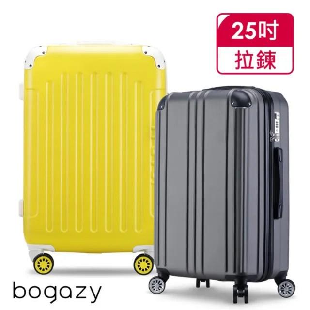 【Bogazy】眷戀時光 25吋超輕量行李箱(多色任選)