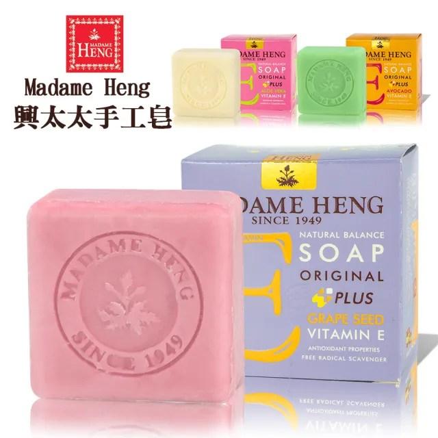 【Madame Heng 興太太】維他命E手工香皂150g(葡萄籽/酪梨/蘆薈)