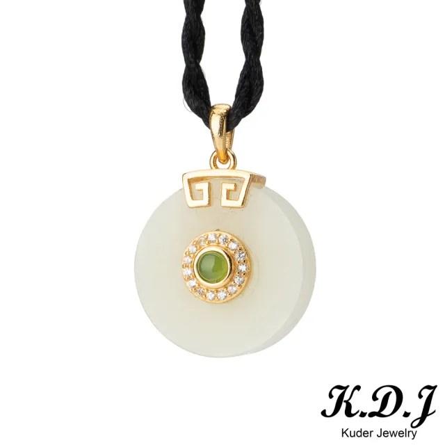 【K.D.J 圓融珠寶】和田玉平安扣墜飾