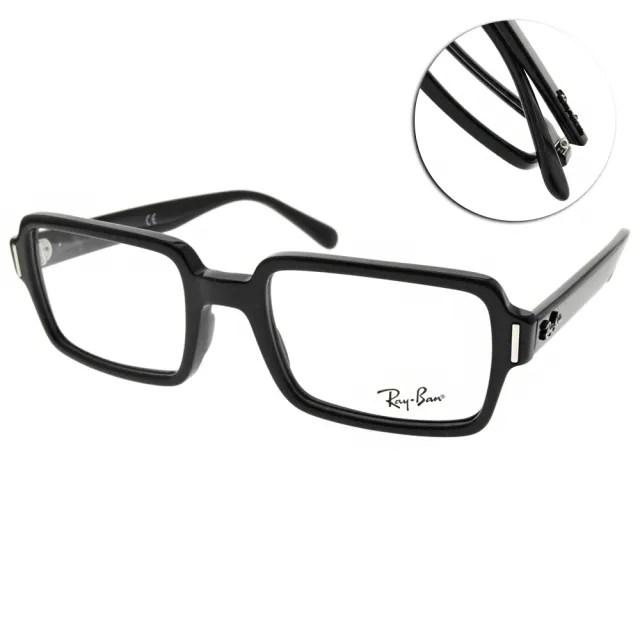 【RayBan 雷朋】光學眼鏡 BENJI OPTICS 設計方框款(黑 #RB5473 2000-54mm)