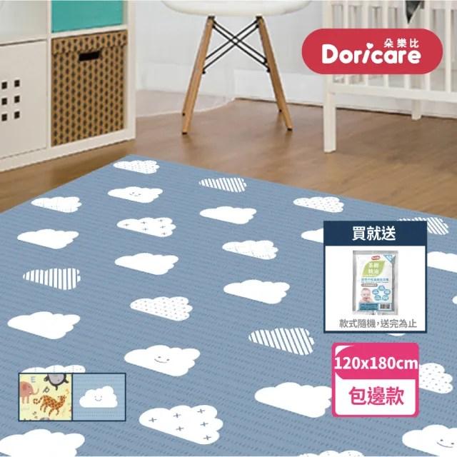 【Doricare朵樂比】超Q彈抗菌遊戲地墊120x180cm包邊款