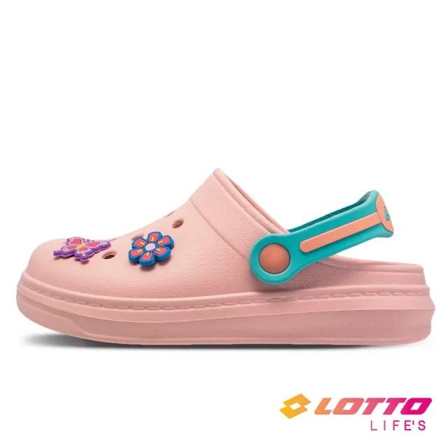 【LOTTO】運動鞋 兒童鞋 FANO 輕涼拖鞋(粉-LT1AKS3083)